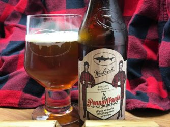 Review: Pennsylvania Tuxedo by Dogfish Head Brewing Co.